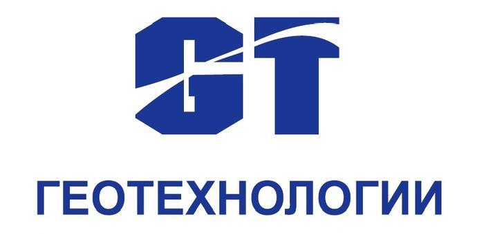 Вакансии компании Геотехнологии - работа в Санкт-Петербурге
